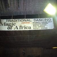 「東南アフリカ」編 民族ダンス(アキシ人)1