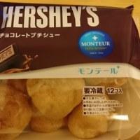 チョコレートプチシュー