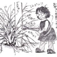 道路の雑木を切りました。(イラスト)
