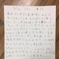 【お礼】ボランティア~170627