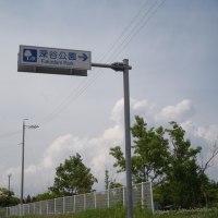 三重県の移動運用の結果