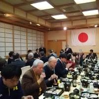 1月21日 本日は国立市防犯協会新年会に出席しました