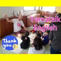 昭島クラスのご紹介と変更のお知らせ