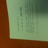 東京黒潮同窓会にての演奏。