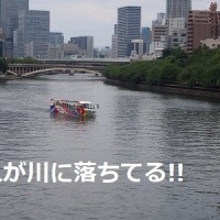 大阪名物?