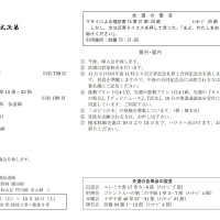 2016/10/9 週報