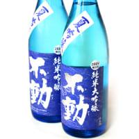 ◆日本酒◆千葉県・鍋店 不動 純米大吟醸 夏吟醸 無濾過生酒