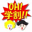 龍本部道場 朝クラス 2017/6/2(金)稽古日誌