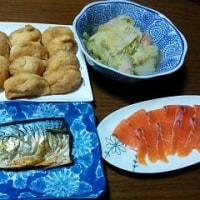 1月13日(金)白菜とソーセージの煮物