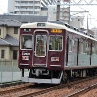 阪急 甲風園第二踏切(2017.6.25) 5008F 臨時急行 梅田行き