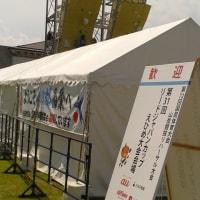 リードジャパンカップえひめ大会の前日