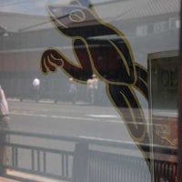祇園のア-ト