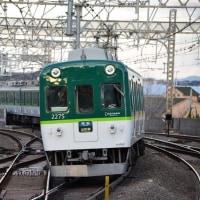 京阪 萱島(2017.2.12) 8000系「洛楽」と2225F