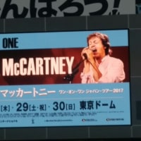 Paul McCartney ONE ON ONE JAPAN TOUR 2017 in 東京ドーム