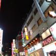 かたや東京 池袋