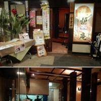 冬期限定・カキフライ定食/海鮮酒蔵 炉庵(津市羽所町)