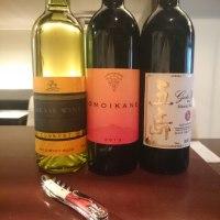 第10回 日本ワイン研究会