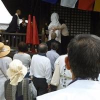 四国88か所参りで結婚式に遭遇しました。
