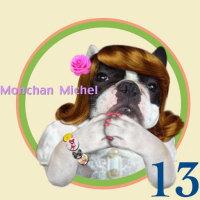 モンちゃんミッシェル13歳