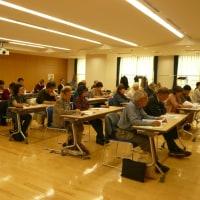 拡大・深化する地政学リスクと日本