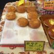 もり町のパン屋さん 田村