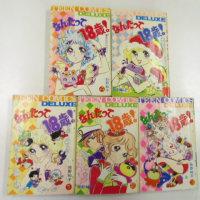 昭和の懐かしい漫画 買い取りしました。