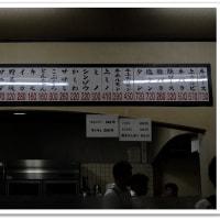 【一宮市】焼肉 すずき屋