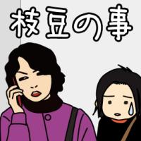 エレベーターで話し続ける外国人にもやもやした話。