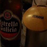 六光星ビール