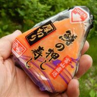 マスの寿司