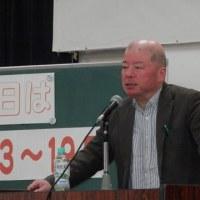 輪島で産廃処分場問題学習会