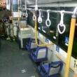 昨日のハート・バス