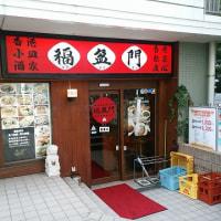 鶴見にいつの間にかこんな居酒屋ができていた!@大鶴見食堂(鶴見)
