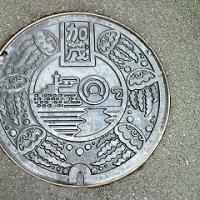 鶴岡市のマンホール