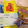 Lee Chang Sub 1st Concert〜MIDNIGT V〜