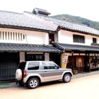 若狭・京都[鯖街道]<<熊川宿散策>>