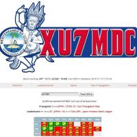 2016年移動運用 (その45) for XU7 on 10m Ⅱ 追記あり