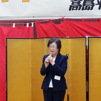 1月8日 本日の活動