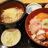まるしんの海鮮丼
