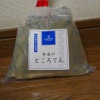 2016年10月22日 諏訪旅行 その2(片倉館)