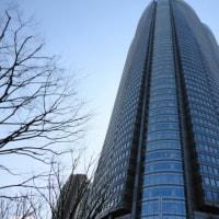マリー・アントワネット展と六本木ビル52階からの展望