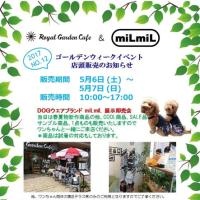 5月miLmiLイベントのお知らせ