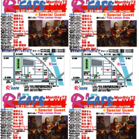R'CAFE Monthly LIVE 72✨10月22日(土曜日)お誘い♫
