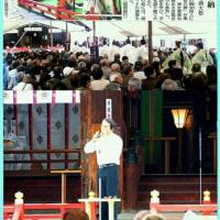 オカリナの四季🎵「星月夜」石川護国神社春季例大祭