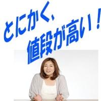 伊吹山~28.10.23~