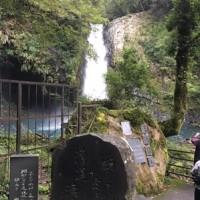 天城荘(伊豆大滝温泉)