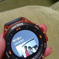 カシオ プロトレック CASIO PRO TREK Smart