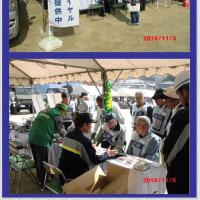 2017.2.14岡山・浅口 浅口市総合防災訓練で171PR