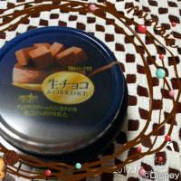 生チョコ&chocolate
