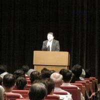 九州国立博物館を愛する会 記念すべき例会